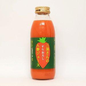 三須さんのすりおろしにんじんジュース