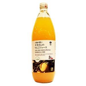 NH平井さんのりんごジュース(王林)