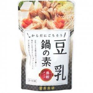 【季節商品在庫限り】豆乳鍋の素