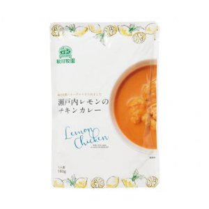 瀬戸内レモンのチキンカレー
