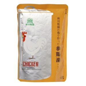 秋川牧園 参鶏湯