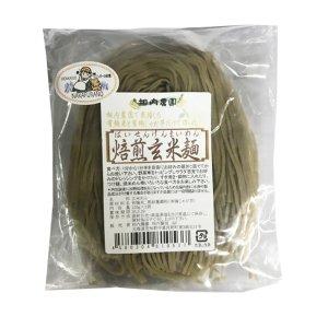 焙煎玄米麺