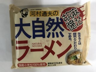 大自然ラーメン 胡麻醤油