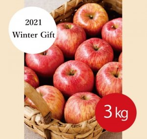 平井さんの葉とらずりんご3kg 48001 【送料込み】早割5%オフ!11月30日まで