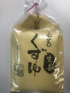 くずゆ 生姜
