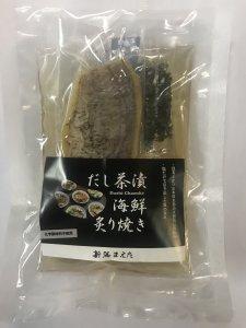 【冷蔵】鯛炙り焼き だし茶漬け【青山神戸web限定商品】