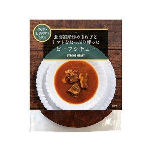 北海道産炒め玉ねぎとトマトをたっぷり使ったビーフシチュー