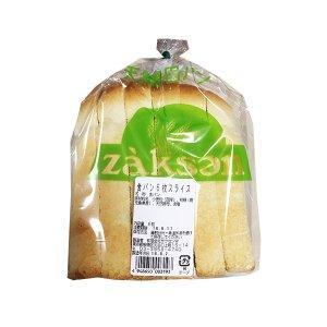 【冷蔵】ザクセン食パン6枚スライス