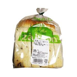 【冷蔵】ザクセン有機ぶどう食パン6枚スライス