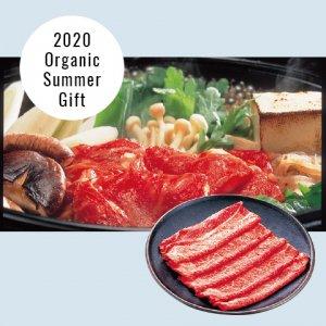 米澤牛すき焼き肉 00008