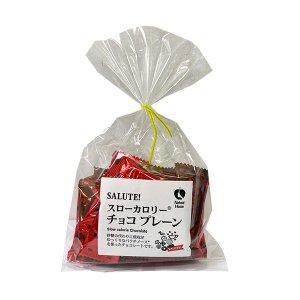 NHスローカロリーチョコ プレーン