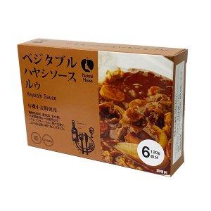 【リニューアル】NHハヤシライスルゥ(有機小麦使用) トランス脂肪酸FREE 120g