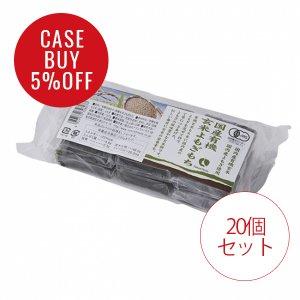 CaseBuy NH国産有機よもぎもち20個セット<5%OFF>