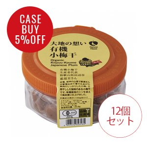 CaseBuy NH那須さん有機小梅干12個セット<5%OFF>