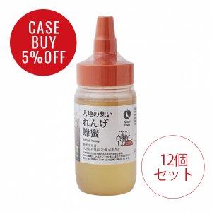 CaseBuy NHレンゲ蜂蜜250g12個セット<5%OFF>