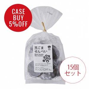 CaseBuy NH黒胡麻せんべい キンチャク15個セット<5%OFF>