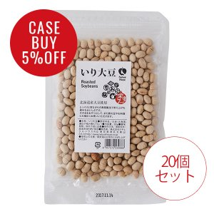 CaseBuy NHいり大豆20個セット<5%OFF>