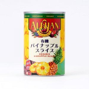 パイナップル缶