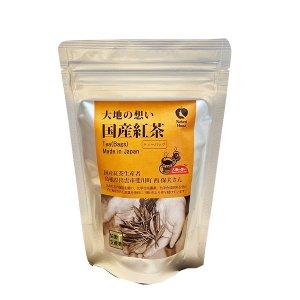 【NEW】NH大地の想い 国産紅茶ティーバッグ
