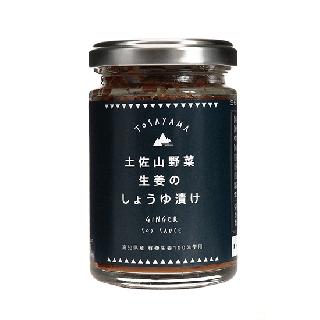土佐山野菜 生姜のしょうゆ漬け [ TOSAYAMA YUMESANCHI ]