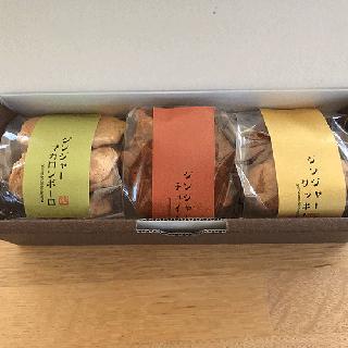 土佐山クッキーセット [ 土佐山産の有機生姜使用 ]