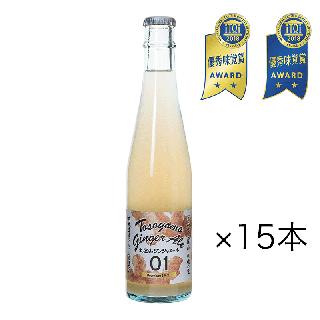 【15本 10%OFF】土佐山ジンジャーエール 辛口 [ 01 Premium 300ml ]