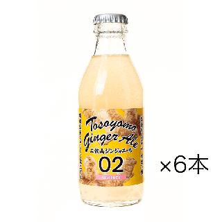 【6本】土佐山ジンジャーエール [ 02 Mild ]