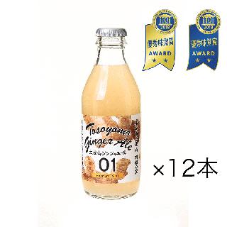 【12本 5%OFF】土佐山ジンジャーエール 辛口 [ 01 Premium mini 200ml ]