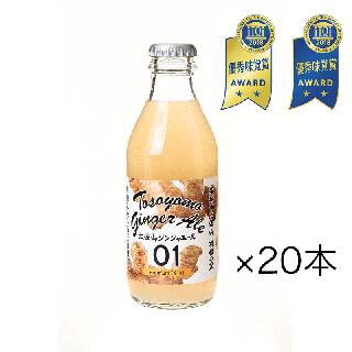 【20本 10%OFF】土佐山ジンジャーエール 辛口 [ 01 Premium mini 200ml ]