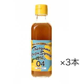 【3本 5%OFF】土佐山ゆずシロップ [ 04 ]