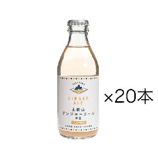 【20本 10%OFF】土佐山ジンジャーエール 辛口 Mサイズ [ TOSAYAMA YUMESANCHI ]