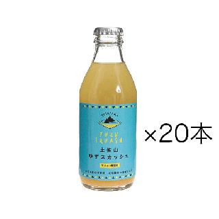 【20本 10%OFF】土佐山ゆずスカッシュ Mサイズ [ TOSAYAMA YUMESANCHI ]