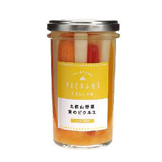 土佐山野菜 黄のピクルス [ TOSAYAMA YUMESANCHI ]