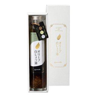 オリーブ白しょう油YO-11(化粧箱入)