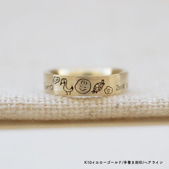 tsuzuri-K10イエローゴールド-