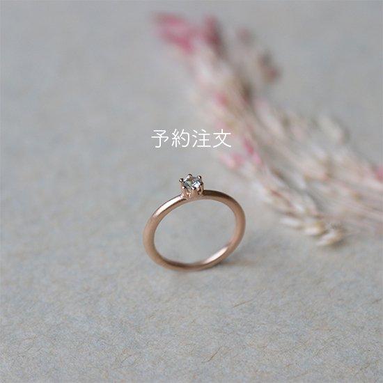 【予約注文】tsubomi・K10ピンクゴールド
