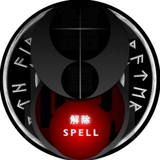 1年間の呪詛と呪術の解除!|潜在意識書き換え超能力ヒーリングで開運と運勢向上