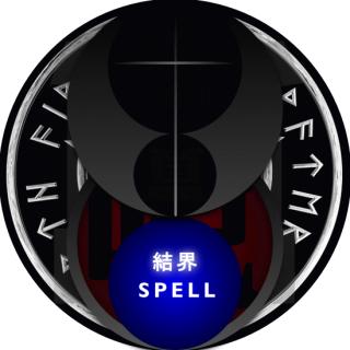 1年間の呪詛と呪術の結界!|潜在意識書き換え超能力ヒーリングで開運と運勢向上