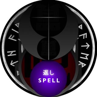 24時間の呪詛返し&呪術返し!|潜在意識を書き換える超能力ヒーリング