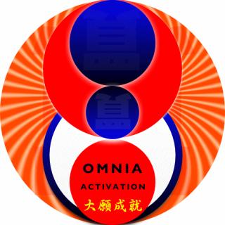 【限定15名様/11月30日まで事前申込割引】2021年の大願成就!1年間のオムニア・アクティベーションで行う神頼み『大願成就の術』!