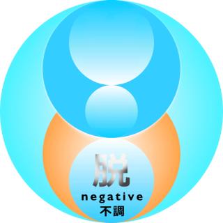 3ヶ月の超能力ヒーリングで脱ネガティブ不調|潜在意識が活性化する超能力ヒーリング