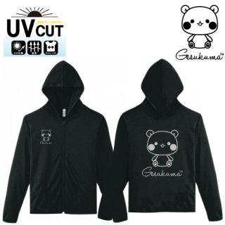 UVカットパーカー『モノトーン/ゲスくま』