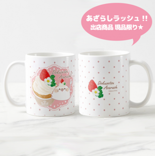 陶器マグカップ『毒舌あざらし/カップケーキ』