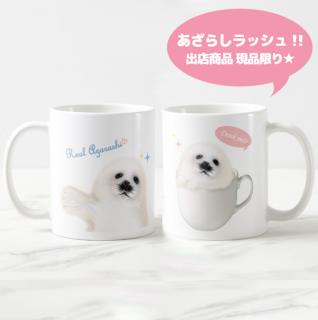 陶器マグカップ『リアルあざらし/カップ柄』