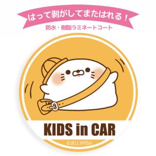 UVラミ・防水・デコステッカー『毒舌あざらし/kids in Car』