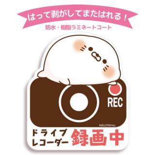 UVラミ・防水・デコステッカー『毒舌あざらし/録画中』