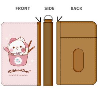 合皮製パスケース付きコインケース『アイス柄/ちびうさ』