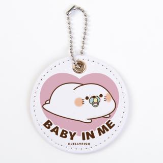 PUレザーキーホルダー『毒舌あざらし/BABY IN ME』