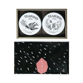 紅茶専門店人気銘柄詰め合わせギフトセット(アールグレイ&フルーツティー香りの庭)