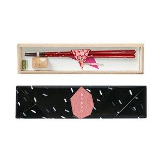 かがり火(赤) 箸